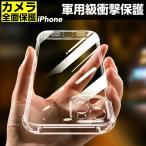 iphone7 ケース iphone8 ケース iphone X ケース iphone7 Plus ケース iphone6s ケース iphone6 ケース 耐衝撃 クリアタイプ シリコン 透明 カバー クリア