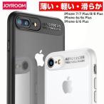 iphone8 ケース iphone7 ケース iphoneX ケース iPhone6 ケース iphone7 Plus ケース ハード スマホケース スマホーカバー 携帯カバー