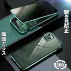 【前後ガラス+覗き見防止】 iPhone 11 ケース iPhone11 Pro iPhone 11 Pro Max ケース クリア アルミ マグネット 液晶ガラス 背面ガラス アイフォン11 11 Pro