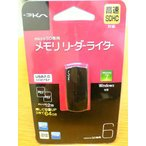 MicroSD2枚挿し対応USBメモリリーダーライター KCT101W/B【0404】