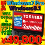 ◆OS:Windows 7 Professional 32bit/64bit(初回起動時bit数を選...