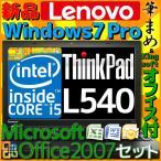 マイクロソフトオフィス2007パーソナルとのセット!