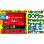 マイクロソフト オフィス Premiumパーソナルとのセット!