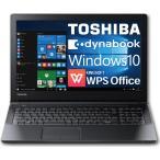 ◆OS:Windows 10 Pro リカバリメディア付き ◆CPU:インテル intel Cele...