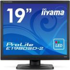 iiyama 19型 スクエア 液晶ディスプレイ ブラック E1980SD-B2【0404】