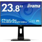 送料無料 新品 iiyama 液晶モニター 23.8インチ IPS方式パネル WLEDバックライト搭載 ワイド液晶ディスプレイ  XUB2492HSU-B1