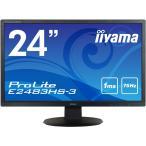 液晶モニター ディスプレイ iiyama 24インチ 24型 ワイド E2483HS-B3 送料無料 新品 フルHD ノングレア(非光沢) DisplayPort HDMI VGA マーベルブラック