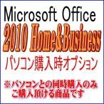 ショッピングOffice 中古ノート/バンドル用 office2010