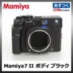 極美品|Mamiya7 II ボディ ブラック マミヤ I1399-2F1