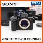 極美品 α7R III ソニー ILCE-7RM3 ボディ シャッター回数68000回以下 K1691-2D3