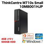 [新品]省スペースデスクトップ Lenovo ThinkCentre M710 Small 10M8001HJP [Corei5-6500/4GB-MEM/500GB-HDD/DVDSuperMulti/Win7Pro32bit/OfficePer2016]