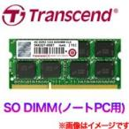 【SO DIMM ノートPC用】【DDR3-1333 PC3-10600】【4GB】JM1333KSN-4G
