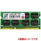 TS1GSK64W6H 8GBボード 204pin DDR3 SO-DIMM 2Rank  トランセンド ジャパン