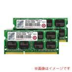 【SO DIMM ノートPC用】【DDR3L-1600 PC3-12800】【8GBx2枚】TS1600KWSH-16GK【1.35V低電力モデル】