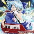 Frozen Freezer 【SOUND HOLIC feat. 709sec.】