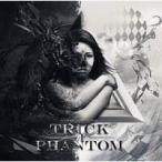 Trick of Phantom 【SOLIDBOX RECORDS】※SOLIDB