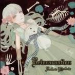 Reincarnation 【Hollow Mellow】