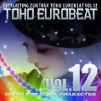 TOHO EUROBEAT VOL.12 DOUBLE DEALING CHARACTER 【A-One】