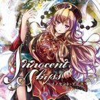 Innocent Abyss 【EastNewSound】