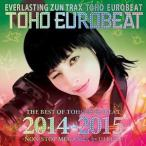 THE BEST OF TOHO EUROBEAT 2014-2015 -NON-STOP MEGA MIX by DJ BOSS- 【A-One】