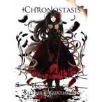 Chronostasis 【Release hallucination】