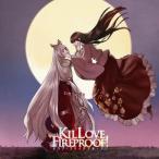 KILLOVE FIREPROOF! 【暁Records】
