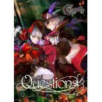 Questions 【MISLIAR】