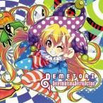Determinism&DestruKction 【Demetori】