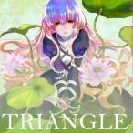 Triangle 【Liz Triangle】