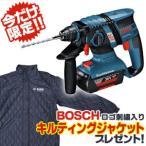 バッテリーハンマードリル SDSプラスシャンク GBH36V-ECY【メーカーロゴ入りMA-1プレゼント!】