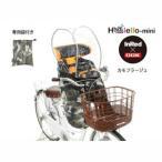 オージーケー OGK RCF-003 ハレーロミニ 前子供乗せ用ソフト風防レインカバー カモフラージュ