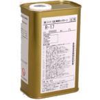 セイコー C02031 シリコン系部品洗浄液 R-17S 1L SEIKO