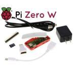 Raspberry Pi Zero W Starter Kit 8GB 国内正規代理店品