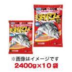 マルキュー チヌパワー 徳用 2400g ×10袋 1ケース クロダイ チヌ