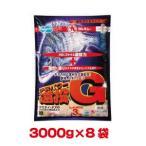マルキュー チヌパワー遠投G 3000g ×8袋 1ケース クロダイ チヌ