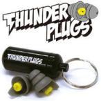 イヤープラグ 耳栓 ThunderPlugs ブリスター