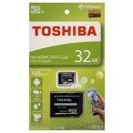 【メール便選択可】東芝 マイクロSDHC 32GB THN-M203K0320A2 UHS-I Class10 microsdカード