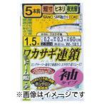【メール便選択可】がまかつ Gamakatsu ワカサギ連鎖袖タイプ 7本 1-0.2 W182 42014