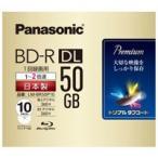 LM-BR50P10【日本製】ワイドプリンタブル仕様 2×BD-R 10P