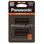 【メール便選択可】パナソニック BK-4HCD/4C エネループ プロ  eneloop pro 単4電池4本 Panasonic