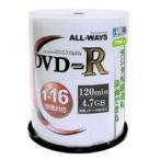オールウェイズ ACPR16X100PW 録画用DVD-R 約120分 100枚 16倍速 CPRM ALL WAYS