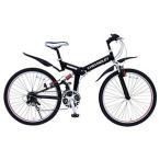 26インチ折り畳み自転車 シボレー マウンテンバイク MTB 18段変速 MG-CV2618E 【メーカー直送 代引き不可】