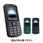 BTミニフォン Gモデル (2カラー) ※色は選べません