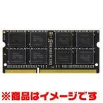 【SO DIMM ノートPC用】【DDR3-1600 PC3-12800】【2GB】TSD3L2GM1600C11