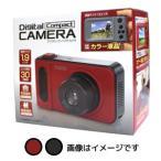 デジタルコンパクトカメラ HAC2306
