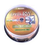 L-RW20P  DVD-RW DVDRW CPRM対応 2倍速20枚