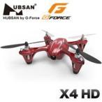 Hubsan X4 HD (ワインレッド) H107C-1 ドローン【ジーフォース正規純正品】重量200g未満