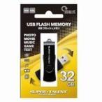 ��USB��� 32GB��STU32RMP
