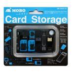 SIMカード変換アダプタ マルチツール Card Storage イジェクトピン、カードリーダー付属 AM-SACS-01