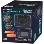 ハイビジョンドライブレコーダー MI-DVR720WR